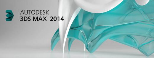 3dsmax-2014-logo
